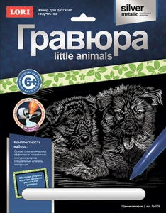 Гравюра 'Щенки овчарки' Little ANIMALS